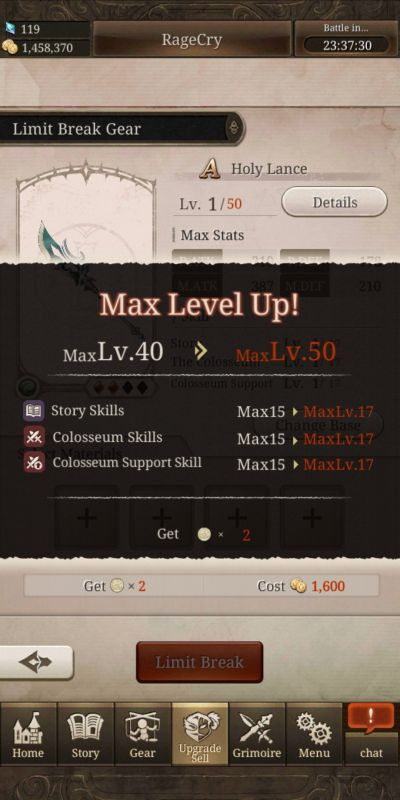 how to upgrade gear in sinoalice