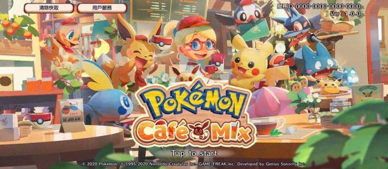 pokémon café mix guide