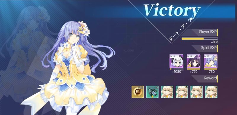 how to reroll for the best heroes in date a live spirit pledge