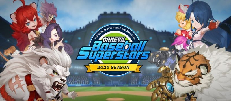 baseball superstars 2020 guide