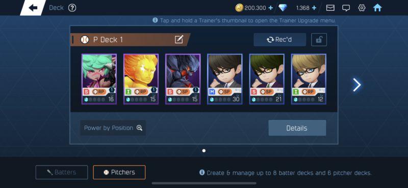 baseball superstars 2020 trainer deck