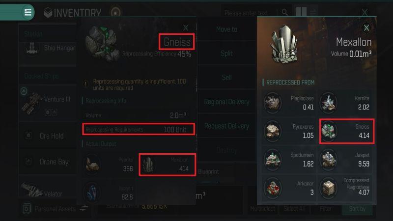 Eve повторяет информацию о переработке