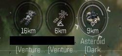 Eve Echoes корабли иконки