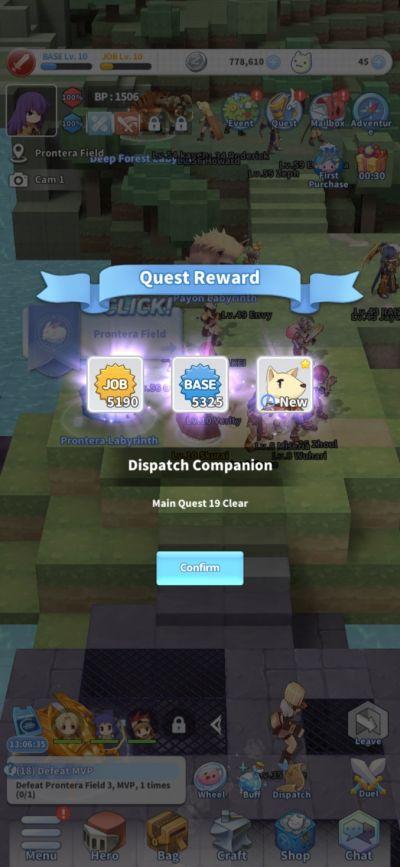 the labyrinth of ragnarok quest reward
