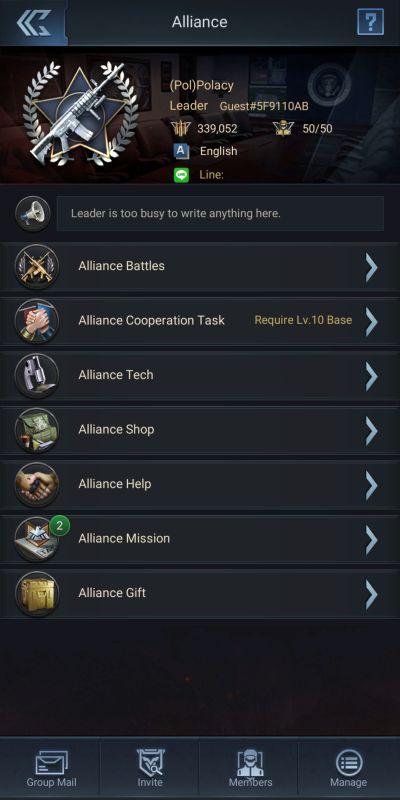 final order alliance
