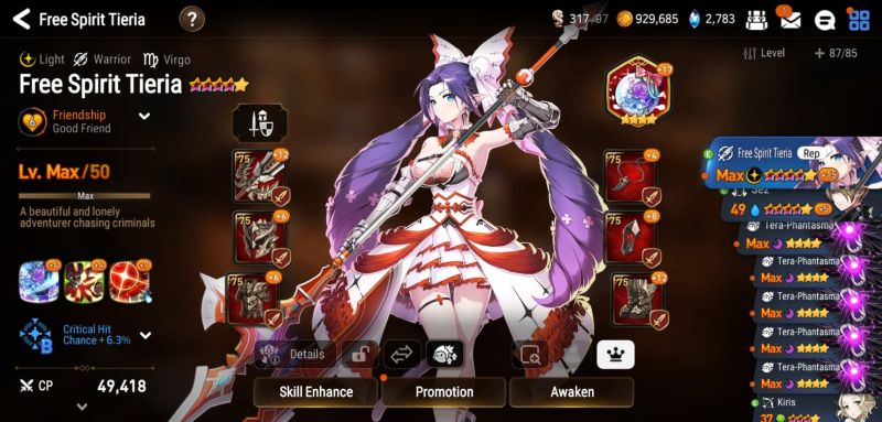 free spirit tieria in epic seven