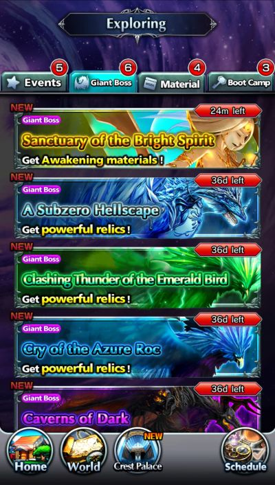 game modes in grand summoners