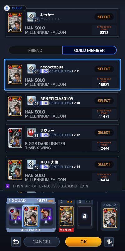 star wars starfighter missions guild