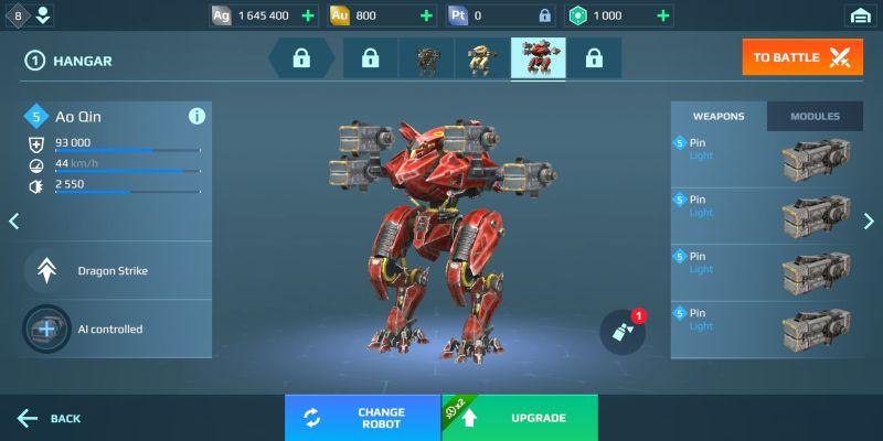 как модернизировать роботов в боевых роботов