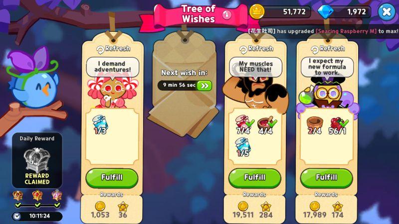 next wish cookie run kingdom