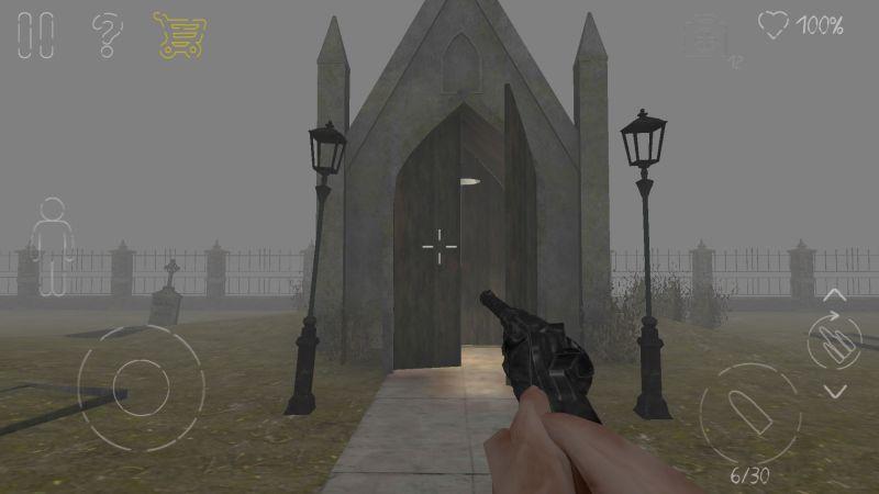 парк смерти 2 церковь