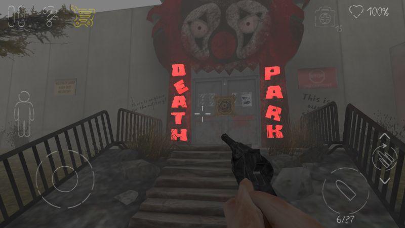 парк смерти 2 входа