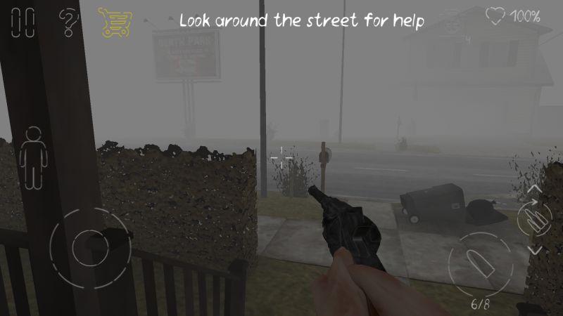 парк смерти 2 туманная улица