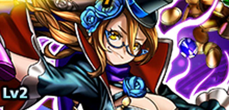 elusive cannon princess courtney grand summoners