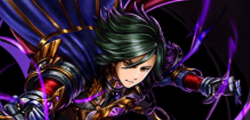 god of dark dragons wargul grand summoners