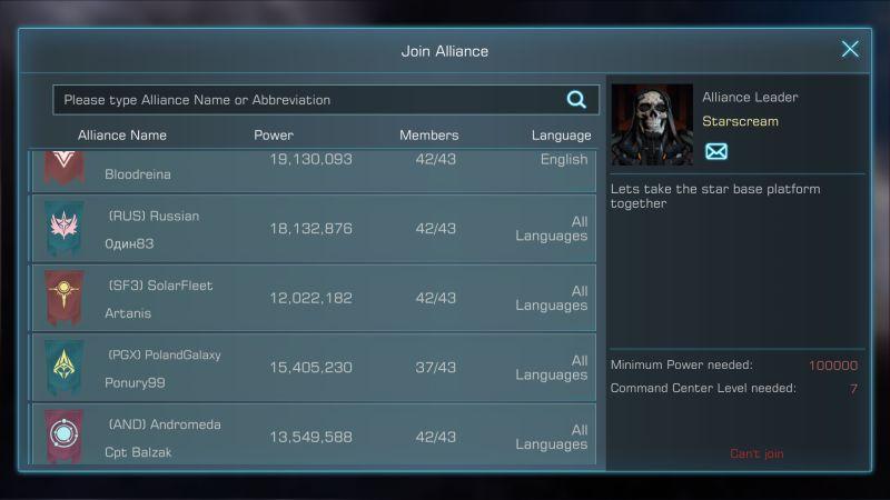alliance list infinite galaxy
