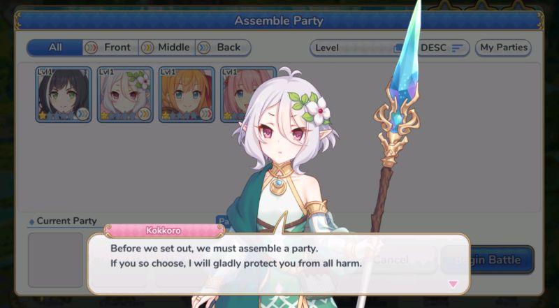 принцесса подключить re: дайв сборка вечеринка