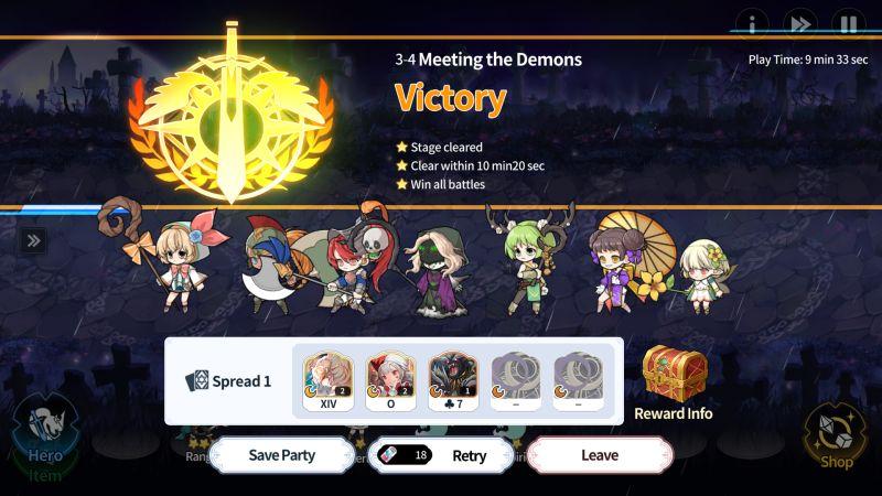arcana tactics victory