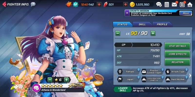 athena in wonderland the king of fighters allstar