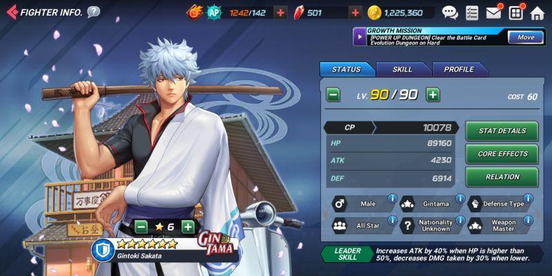 gintoki sakata the king of fighters allstar