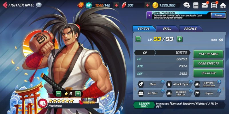 haohmaru the king of fighters allstar