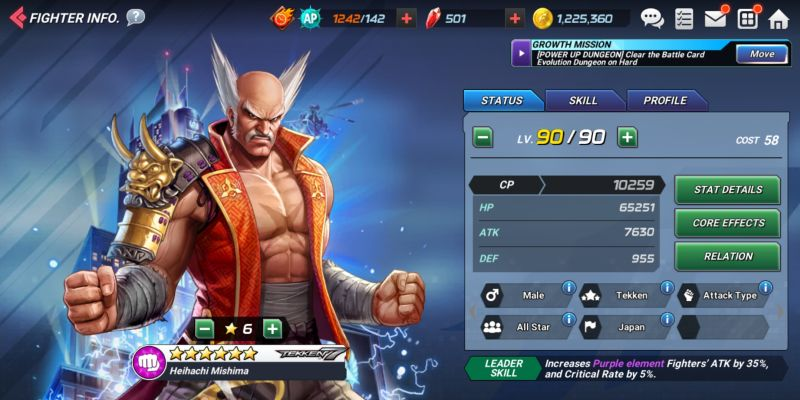 heihachi mishima the king of fighters allstar