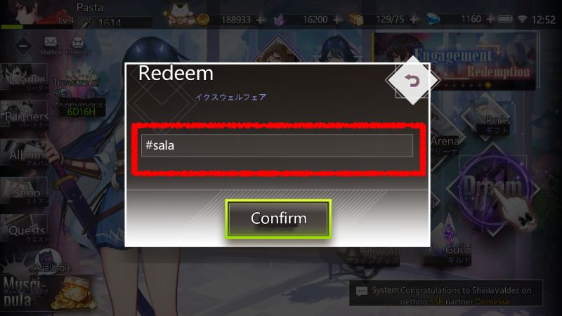 illusion connect redeem code step 3