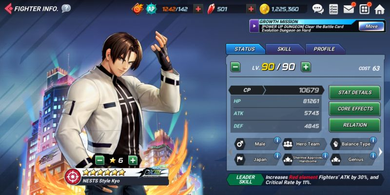 nests style kyo the king of fighters allstar