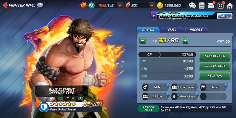 false ordeal saisyu the king of fighters allstar