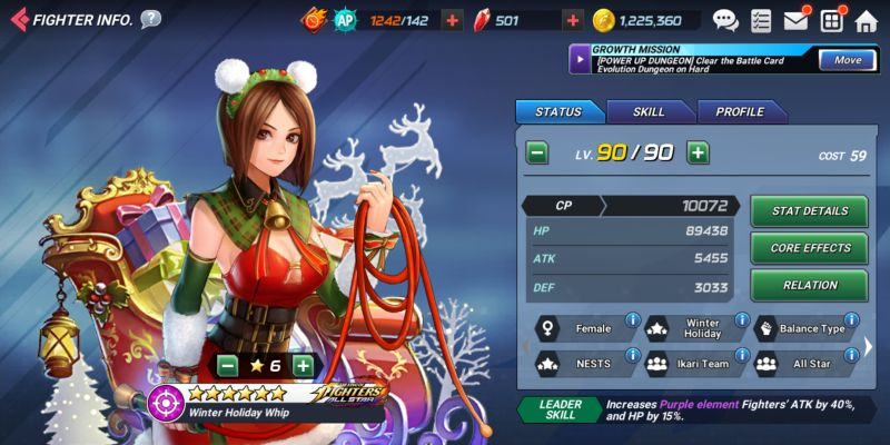 winter holiday whip the king of fighters allstar