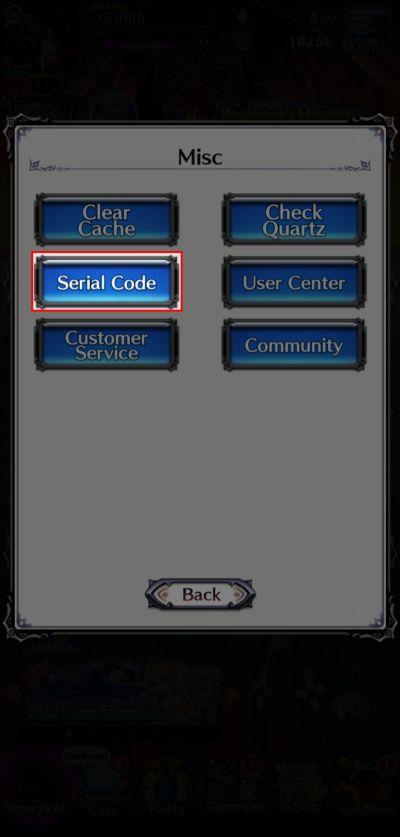 disgaea rpg coupon codes step 3