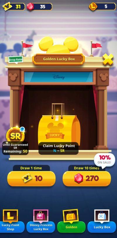 disney pop town golden lucky box