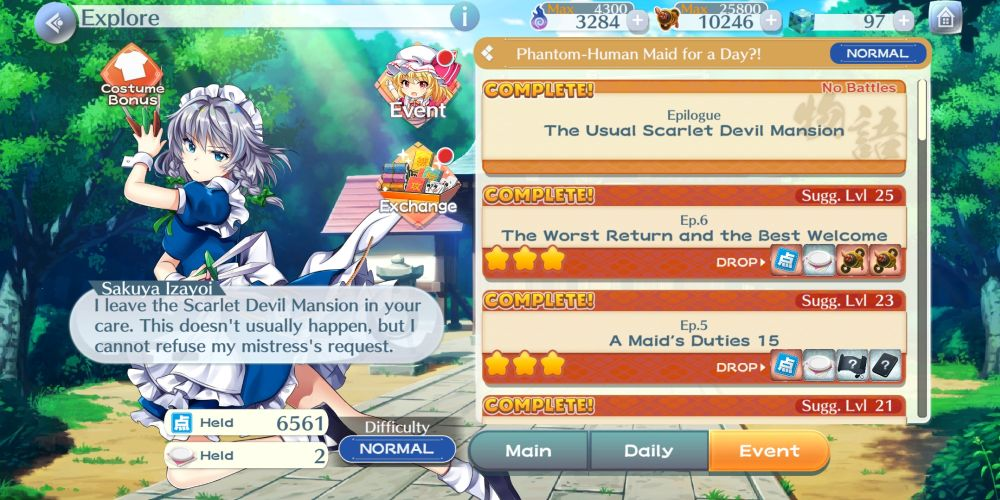 touhou lostword event