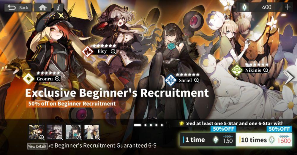 alchemy stars beginner recruitment