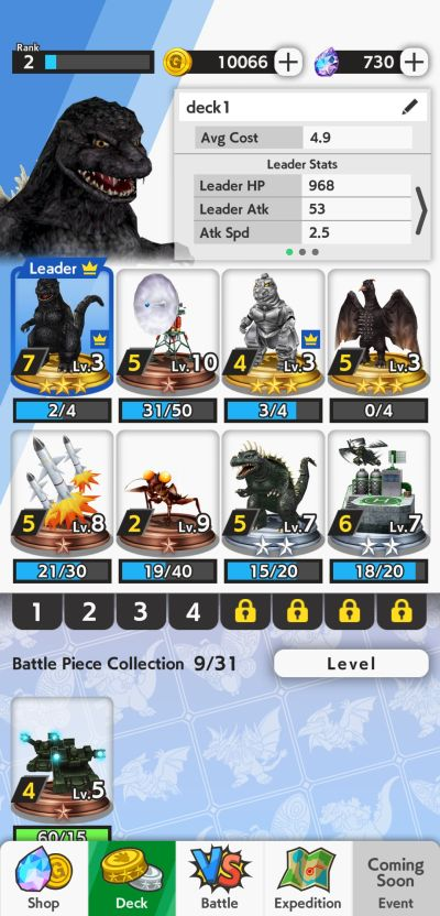 godzilla battle line team