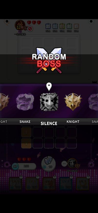 random dice boss roulette