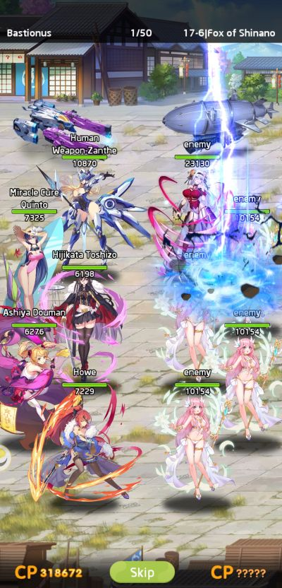 lost in paradise waifu connect battle