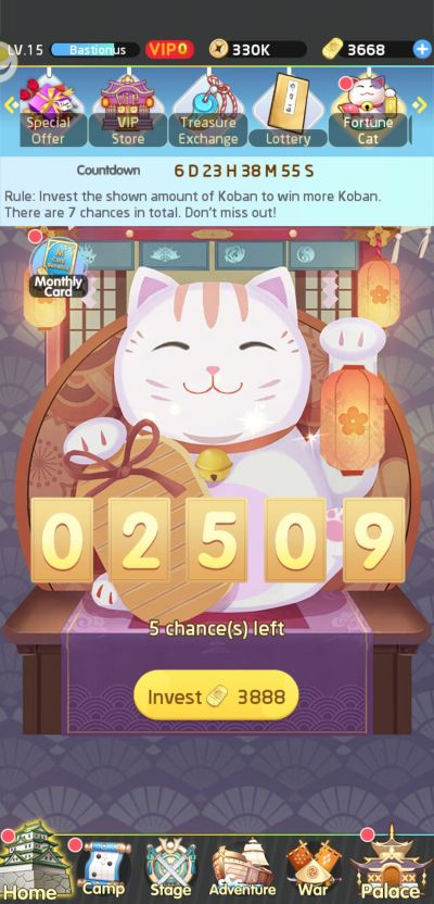 lost in paradise waifu connect fortune cat