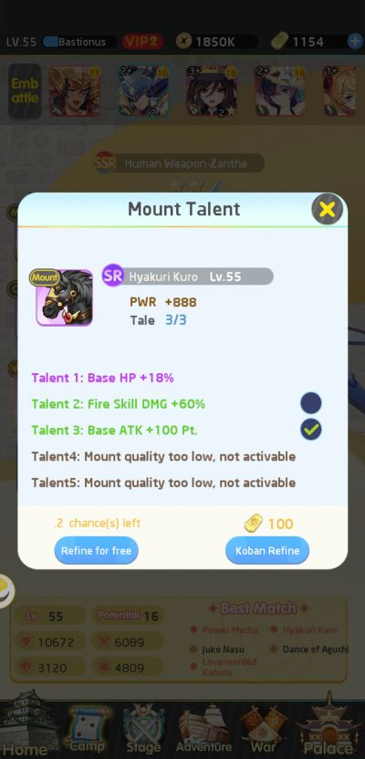lost in paradise waifu connect mount talent