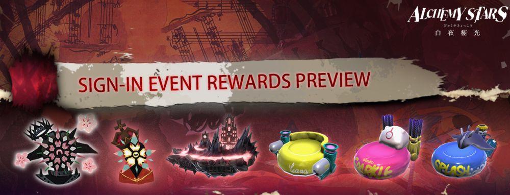 alchemy stars sign-in event rewards