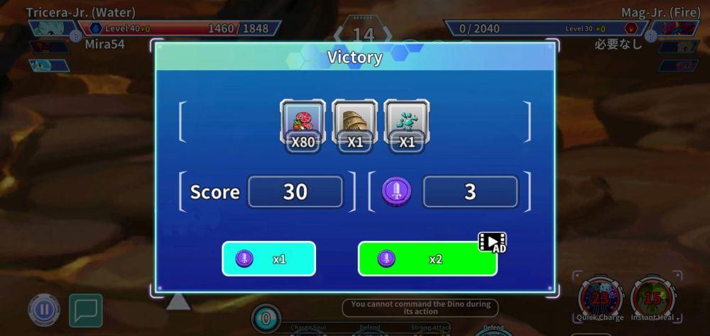 legendino victory
